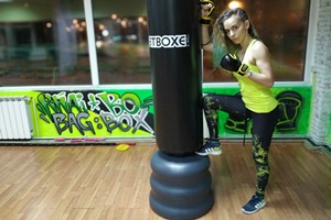 fight klub bax box activitati fantastic fit