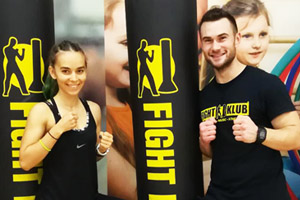 Fight Klub Khai Bo Iasi