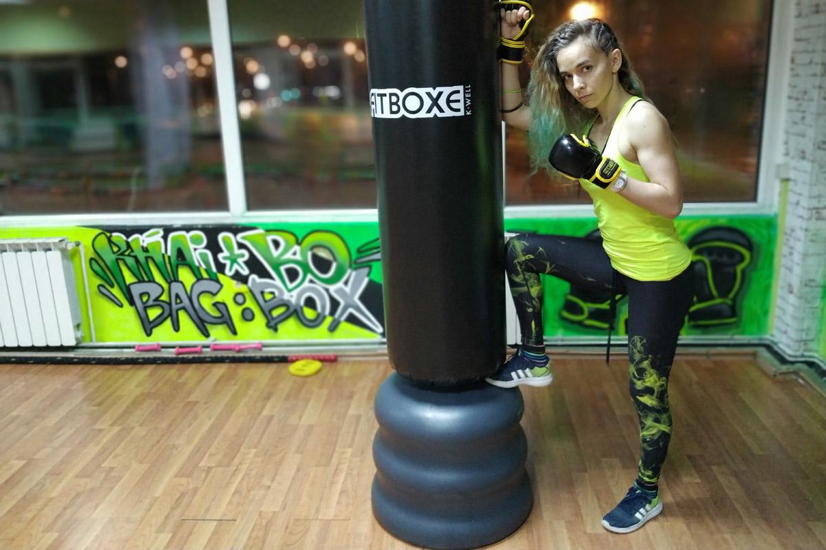 fight klub bag box fantastic fit